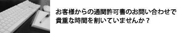 kyoka_title