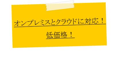 sfa_fukidashi